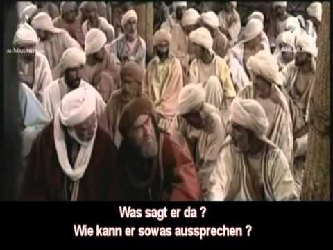 Das Ereignis der Mubahala - Deutsche Übersetzung