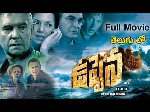 Video Uppena  Hollywood Dubbed Telugu Full Movie | Latest Telugu Movie | 2016 Latest Movies download in MP3, 3GP, MP4, WEBM, AVI, FLV January 2017