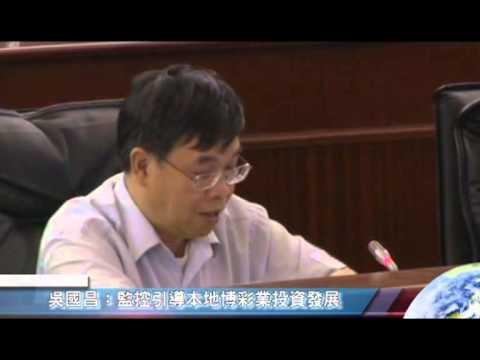 吳國昌-20131029立法會議