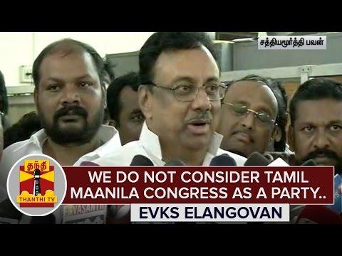 We-do-not-consider-Tamil-Maanila-Congress-as-a-Party--EVKS-Elangovan-Thanthi-TV