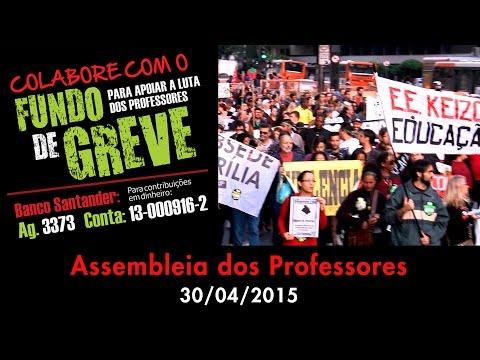 Assembleia dos Professores - 30 de abril de 2015