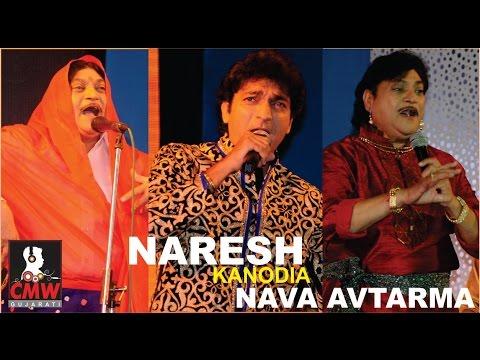 Video Naresh Kanodia Comedy    Mere Angne Mein    Naresh Kanodia    Hitu Kanodia    CMW download in MP3, 3GP, MP4, WEBM, AVI, FLV January 2017