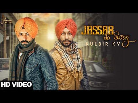 Jassar Da Swag : Kulbir KV ft Tarsem Jassar   Latest Punjabi Songs 2017   Pharwaha Records