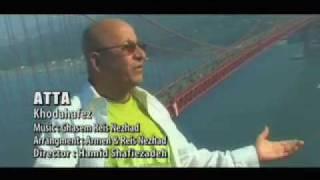 دانلود موزیک ویدیو خداحافظی عطا
