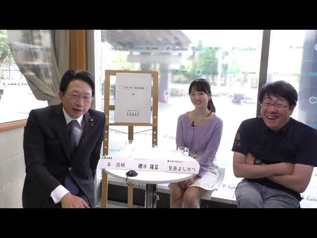 第209回カフェスタトーク【築地魚河岸三代目 生田よしかつさん】
