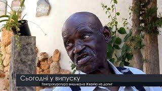 Випуск новин на ПравдаТут за 25.09.18 (06:30)