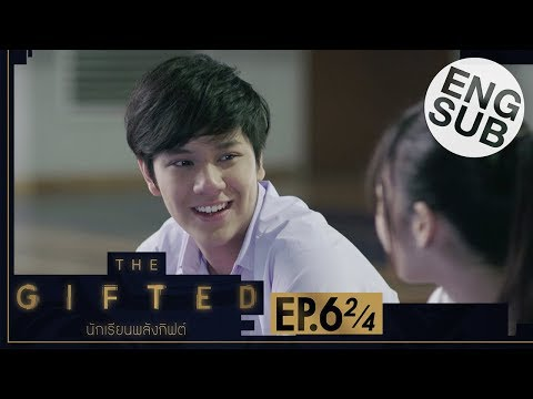 [Eng Sub] THE GIFTED นักเรียนพลังกิฟต์ | EP.6 [2/4]