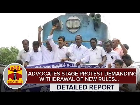 Detailed-Report--Advocates-stage-Protest-demanding-Withdrawal-of-New-Rules--Thanthi-TV