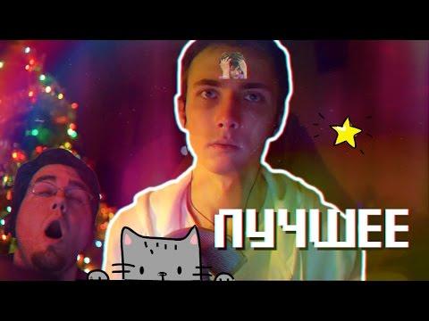 КОЛБАСКА - JesusAVGN Лучшее о.о (18+)