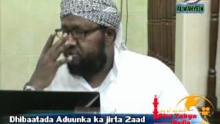 Dhibaatada Aduunka ka jirta 2aad