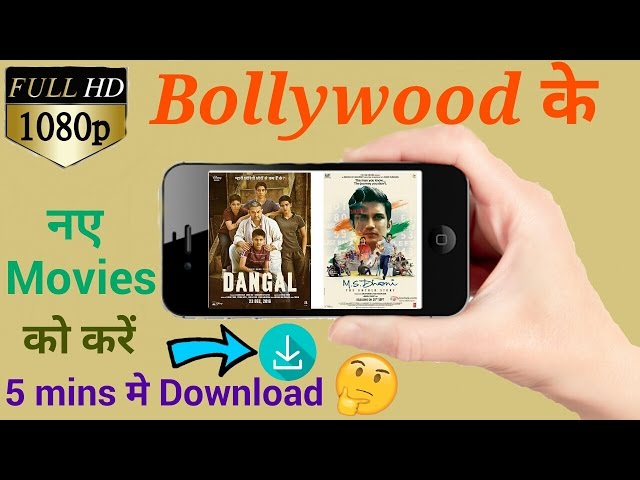 how to download new movies in hd dangal full movie on. Black Bedroom Furniture Sets. Home Design Ideas