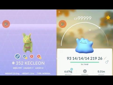 【Pokemon GO : 精靈寶可夢GO】第1代與第2代全色違寶可夢曝光之變隱龍即將登場!