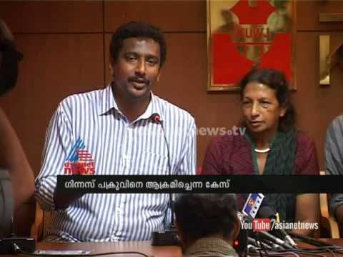 Guinness Pakru attacking case  accused and Neighbours speaks against pakru : FIR 31st Oct 31 October 2014 10 PM
