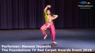 Manasa Jayanthi performing fusion dance at The Foundations TV Red Carpet Event