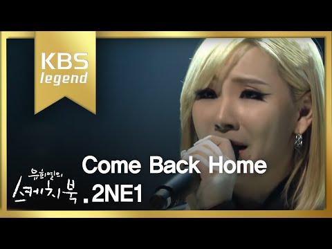 Come Back Home - 2NE1. Hát Live hay hơn cả bản phong thu