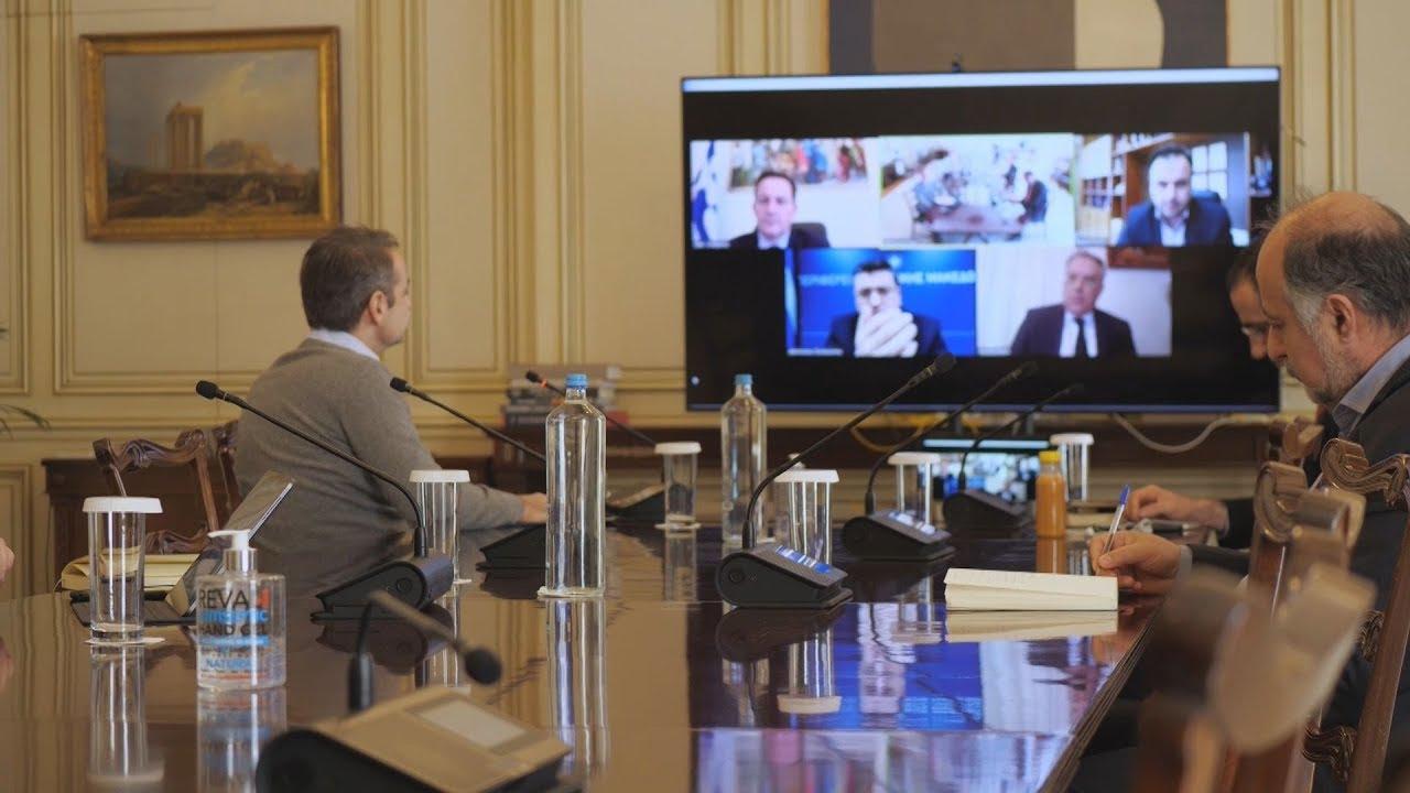 Σύσκεψη υπό τον Πρωθυπουργό Κυριάκο Μητσοτάκη για το Πρόγραμμα «Βοήθεια στο Σπίτι»