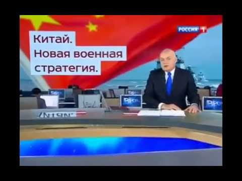 Китай готовится к третьей мировой войне Последние  Новости Мира Сегодня - DomaVideo.Ru