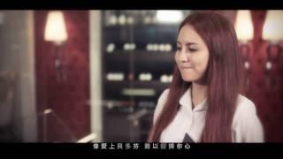 雨僑AVA-月光曲第四樂章MV