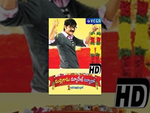 Tollywood Movies - Watch Malligadu Marriage Bureau Full Movie - Latest Telugu Full Movie - 2014 Starring : Srikanth, Manochitra,Brahmanadam Director : Uday Raj Producer : Mallela Sitaramaraju Music Director...
