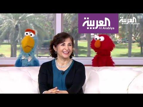 العرب اليوم - شاهد: ملسون والمو شخصيات