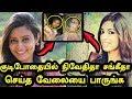 குடிபோதையில் நடுரோட்டில் நிவேதிதா சங்கீதா செய்த வேலையை பாருங்க | Tamil Cinema Hot News