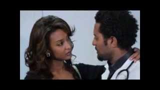 Ethiopian Drama Gemena Part 46 - ገመና 2 ክፍል 46