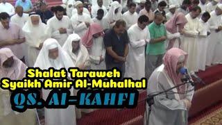 Masya Allah... Syaikh amir al-muhalhal