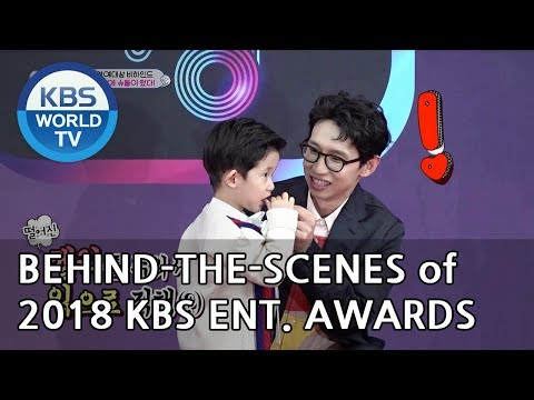 The behind-the-scenes of the 2018 KBS Entertainment Awardsв The Return of Superman2019.01.13