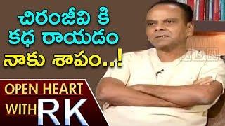 Video Comedian LB Sriram Over Chiranjeevi's Hitler Movie Script | Open Heart With RK | ABN Telugu MP3, 3GP, MP4, WEBM, AVI, FLV November 2017