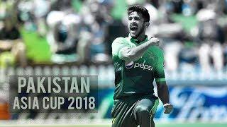 Asia Cup: Pakistan Team Preview: #AakashVani