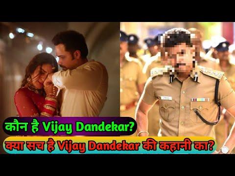 Vijay Dandekar Mumbai Police 1991 Story | Vijay Dandekar Biography | Vijay Dandekar Mumbai Police