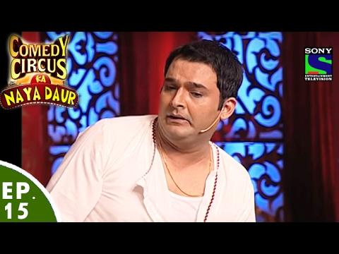 Comedy Circus Ka Naya Daur – Ep 15 – Devdas Kapil Sharma