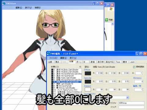 tso2pmd - [ニコニコ動画より転載] [Encode h.264, Audio: 320 kbits] Video Original: http://www.nicovideo.jp/watch/sm9940108.