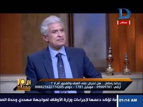 المؤلف محمد صلاح العزب : مصر الثانية على العالم فى مشاهدة الأفلام الإباحية