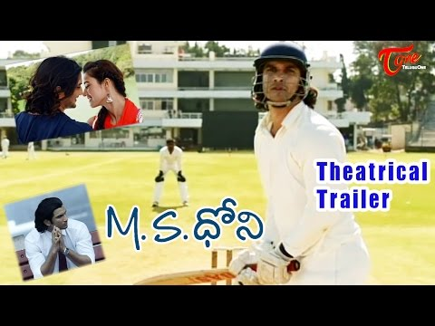 M S Dhoni || The Untold Story Theatrical Trailer