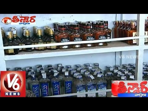 Telangana excise department report on consumption of alcohol in state  Teenmaar News