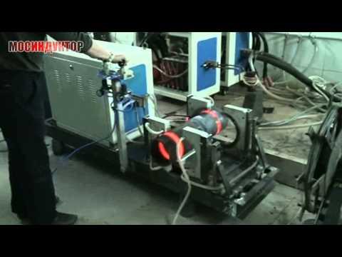 Индукционный нагрев трубы полукольцевыми индукторами