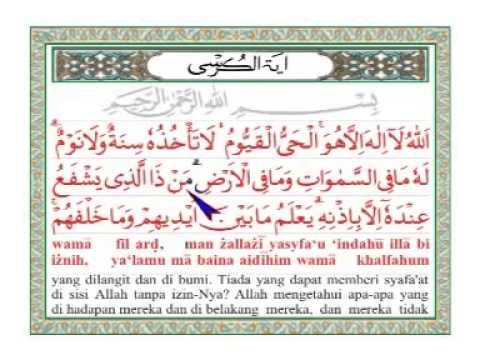 Download Mp3 Ayat Kursi Muhammad Taha Al Junayd 9 87 Mb Stafaband