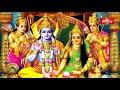 ఈ ఒక్క శ్లోకం తెలుసుకుంటే రామాయణం మొత్తం అర్థమౌతుంది || Samavedam Shanmukha Sarma || Bhakthi TV - Video