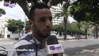 نسولو الناس : هكذا رد المغاربة على تعنيف مثلي مدينة فاس