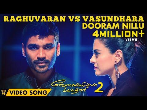 தனுஷ் Vs கஜோல்  VIP 2  திரைப்பட மோதல் பாடல் Raghuvaran Vs Vasundhara  Dooram Nillu (Video Song) | Velai Illa Pattadhaari 2 | Dhanush, Kajol