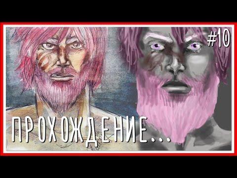 Прохождение DARK SOULS III (БЕЗ ЩИТА) - [10] СТАРЫЙ КОРОЛЬ ДЕМОНОВ + ИРИТИЛЛ