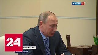 """Путин обсудил с главой """"Газпрома"""" """"Турецкий поток"""""""