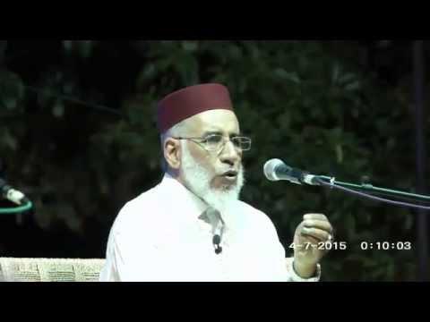 """محاضرة بعنوان """"ترشيد التدين""""  الملتقى القرآني بشفشاون"""