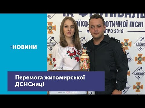 Ірина Коваль здобула Гран-Прі IX Всеукраїнського фестивалю героїко-патріотичної пісні