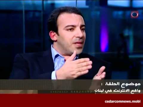 Imad Tarabay:  Lebanon's Internet -- today and tomorrow