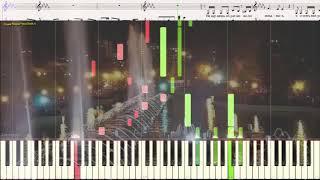 До свиданья, лето (Ноты и Видеоурок для фортепиано) (piano cover)