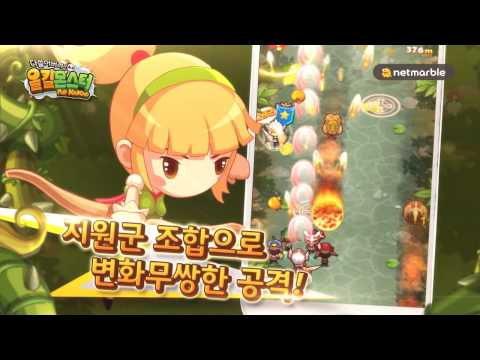 Video of 올킬몬스터 for Kakao