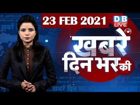 dblive news today | din bhar ki khabar, news of the day, hindi news india,latest news,kisan #DBLIVE