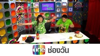 Station Sansap 16 April 2014 - Thai Talk Show